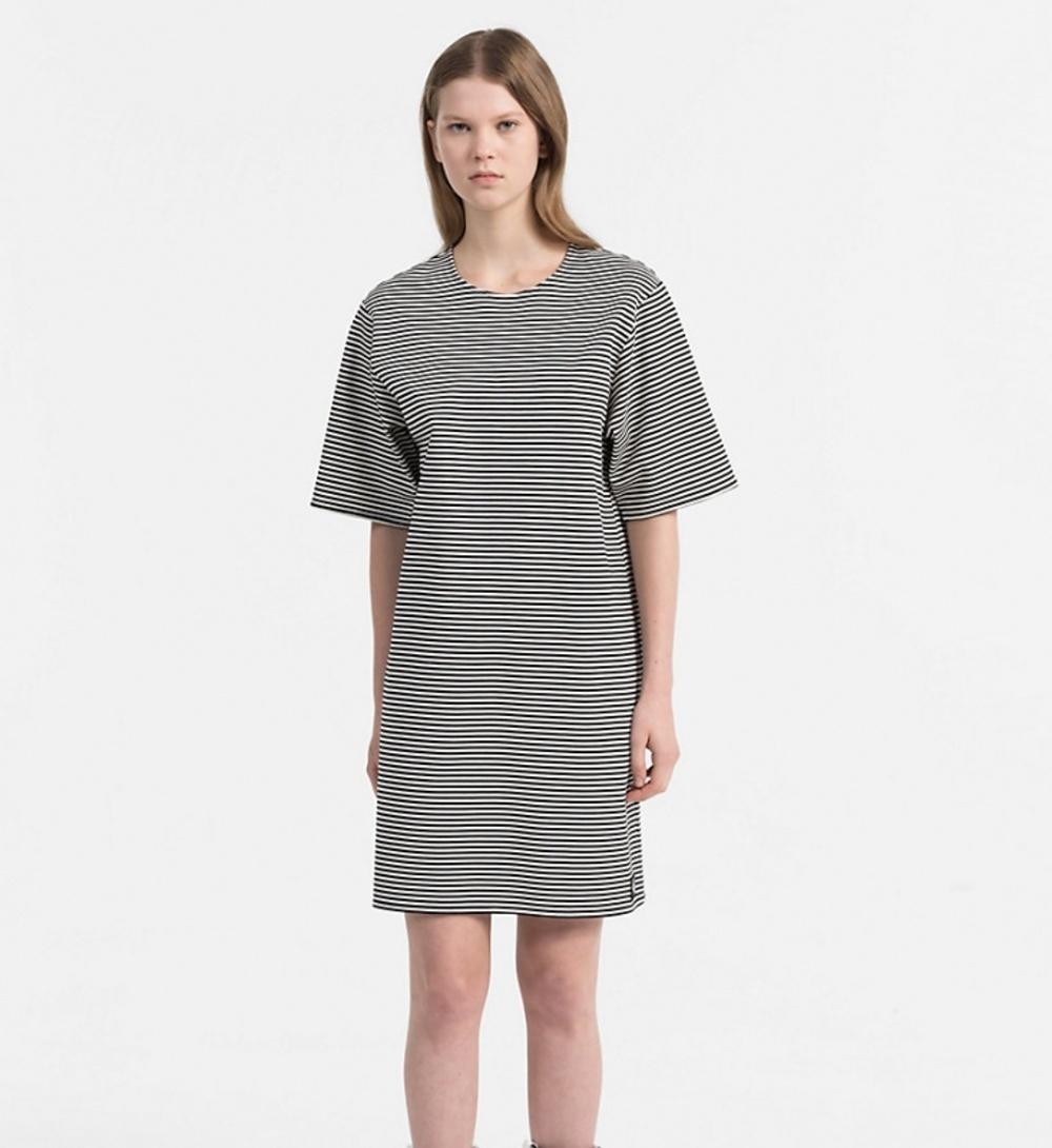 Calvin Klein dámské pruhované šaty Daisy - Mode.cz 334eee59f8f